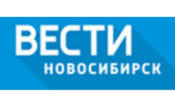 Добавить пресс-релиз на сайт Вести Новосибирск