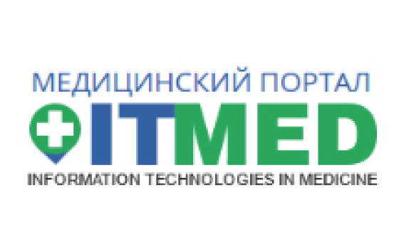 Добавить пресс-релиз на сайт itmed.org