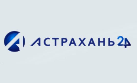 Добавить пресс-релиз на сайт Астрахань24