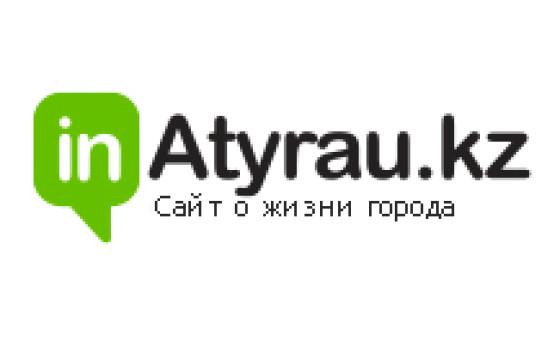 Добавить пресс-релиз на сайт InAtyrau.kz — сайт города Атырау