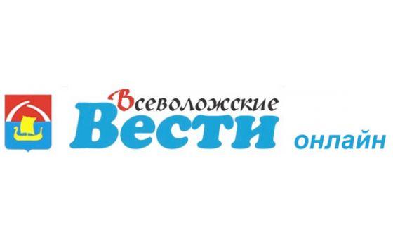 Добавить пресс-релиз на сайт Всеволожские вести онлайн