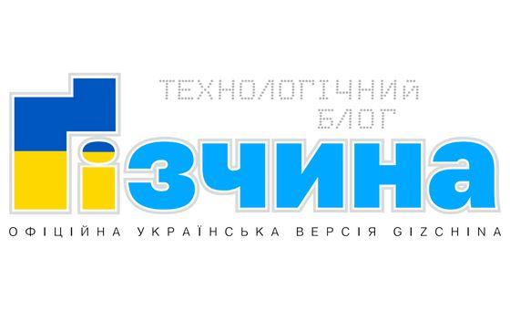 Gizchina.com.ua