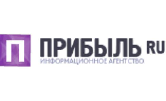 Добавить пресс-релиз на сайт ИА Прибыль Ru