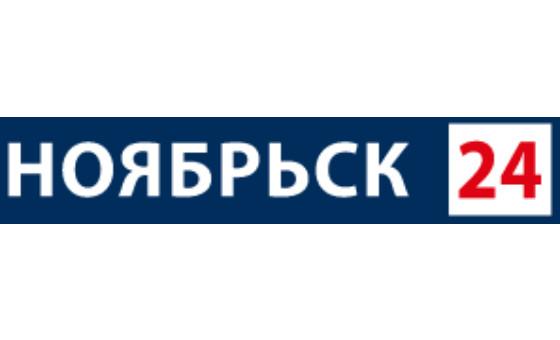 Добавить пресс-релиз на сайт Noyabrsk24.ru