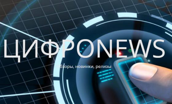 Добавить пресс-релиз на сайт Svelus.ru