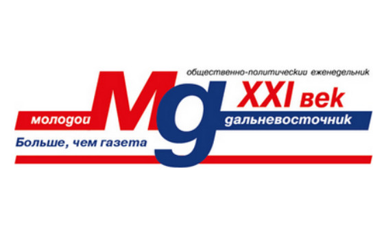 How to submit a press release to Khabarovsk.md