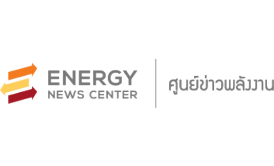 How to submit a press release to Energynewscenter.com