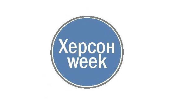Добавить пресс-релиз на сайт Херсон Week