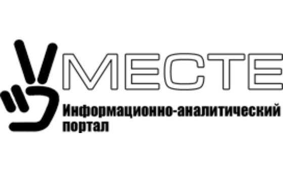 Добавить пресс-релиз на сайт Vmestezp.org