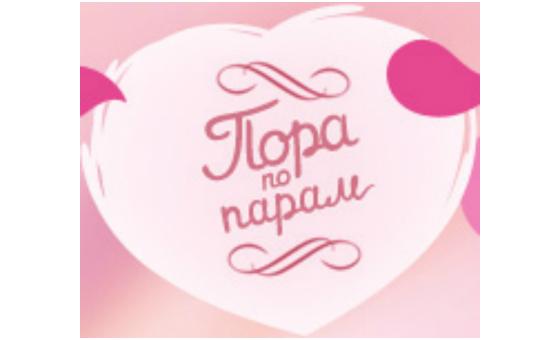 Добавить пресс-релиз на сайт ПораПоПарам.ру