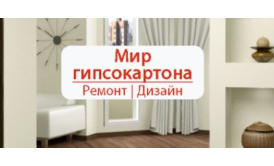 Ispovednik.ru
