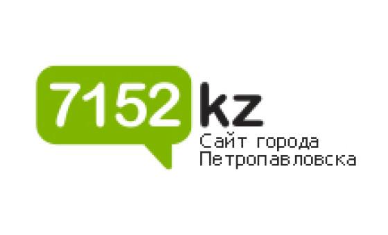 Добавить пресс-релиз на сайт 7152.kz — сайт города Петропавловск