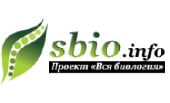 Добавить пресс-релиз на сайт Sbio.info
