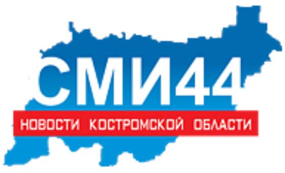 Добавить пресс-релиз на сайт Smi44.ru