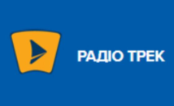 Добавить пресс-релиз на сайт Radiotrek.rv.ua