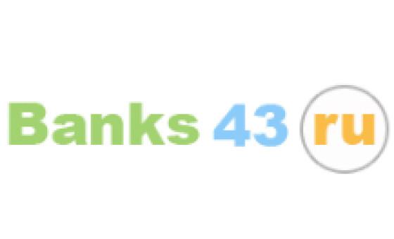 Добавить пресс-релиз на сайт Banks43.ru