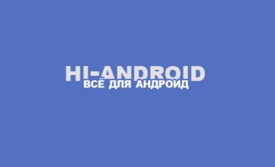 Добавить пресс-релиз на сайт Hi-android.net