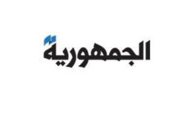 Добавить пресс-релиз на сайт Aljoumhouria.com