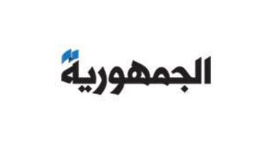 How to submit a press release to Aljoumhouria.com