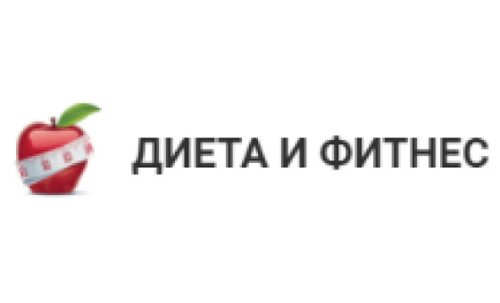 How to submit a press release to Диета-и-фитнес.рф