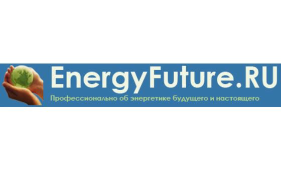 Добавить пресс-релиз на сайт Профессионально об энергетике