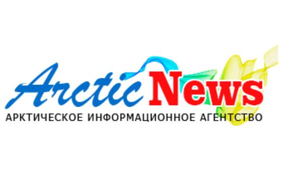 Добавить пресс-релиз на сайт Arctic-news.ru