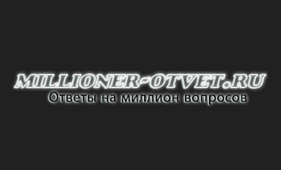 How to submit a press release to Millioner-otvet.ru