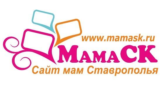 Добавить пресс-релиз на сайт МамаСК