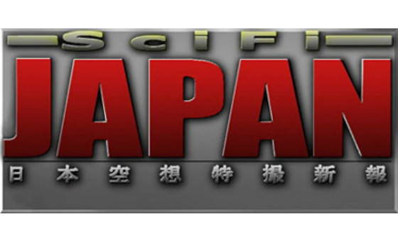 How to submit a press release to SciFi Japan