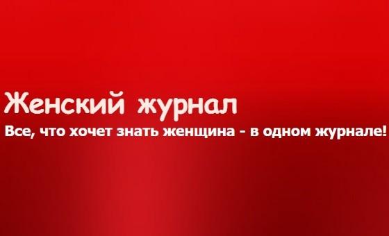 Добавить пресс-релиз на сайт Vobguy.com