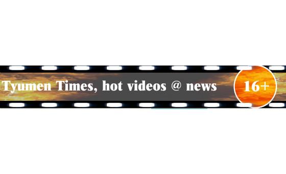 Добавить пресс-релиз на сайт Tyumentimes.ru