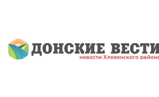 Добавить пресс-релиз на сайт Донские Вести