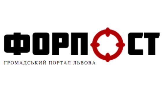 Добавить пресс-релиз на сайт Форпост