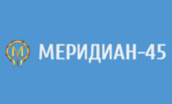 Добавить пресс-релиз на сайт Meridian-45.ru