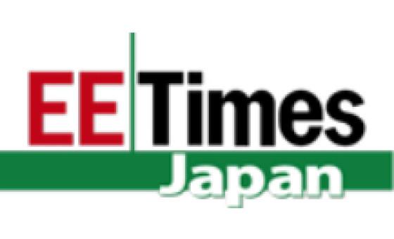 Добавить пресс-релиз на сайт EE Times Japan