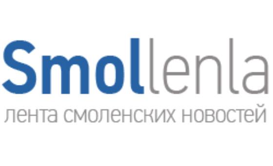 Добавить пресс-релиз на сайт Smollenta.ru