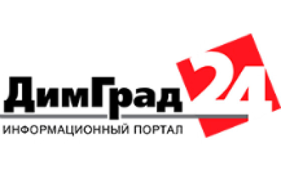 Добавить пресс-релиз на сайт ДимГрад 24