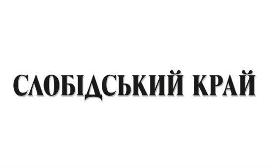 Добавить пресс-релиз на сайт Слободской край