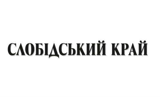 How to submit a press release to Slk.kh.ua
