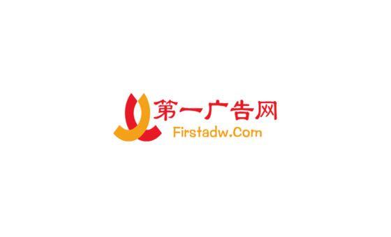 Добавить пресс-релиз на сайт Firstadw.com