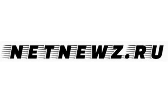 Добавить пресс-релиз на сайт Netnewz.ru