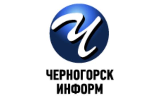 Добавить пресс-релиз на сайт Ch-inform.ru