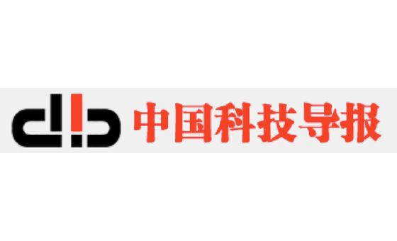 Добавить пресс-релиз на сайт Dbitxw.cn