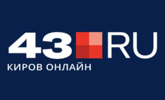 Добавить пресс-релиз на сайт 43.ru - новости Кирова