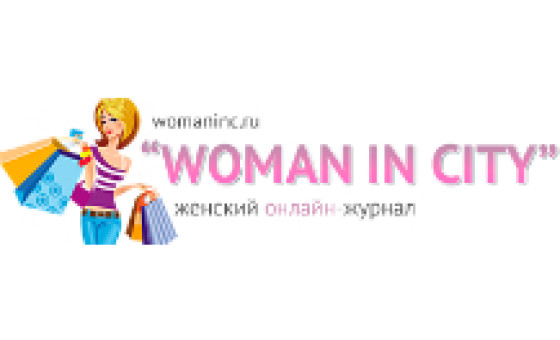 Добавить пресс-релиз на сайт Woman in City