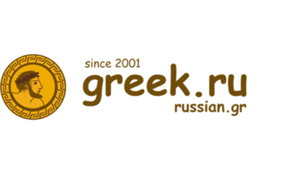 How to submit a press release to Greek.ru