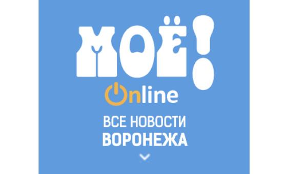 Добавить пресс-релиз на сайт Moe-online.ru