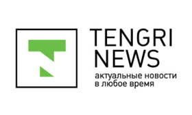 How to submit a press release to Tengri News