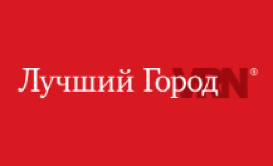 Добавить пресс-релиз на сайт Лучший Город — Воронеж