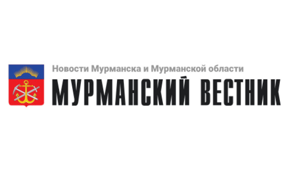 Добавить пресс-релиз на сайт Мурманский вестник